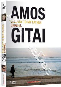 Amos Gitai Collection - 2-DVD Box Set (DVD)